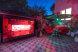"""Отель """"Вечерний Город"""", улица Черцова, 10А на 18 номеров - Фотография 31"""