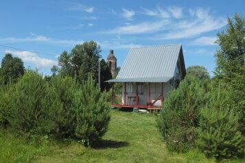 Дом, 25 кв.м. на 5 человек, 2 спальни, Главная, 100, Рыбинск - Фотография 1