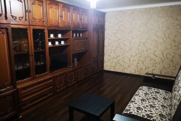 2-комн. квартира, 52 кв.м. на 5 человек, улица 1 Мая, 234, Краснодар - Фотография 1