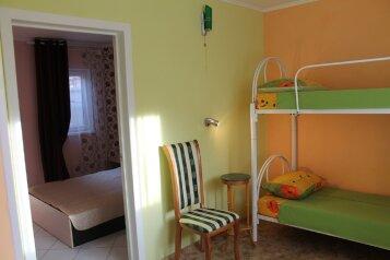 Дом с зоной отдыха, 36 кв.м. на 4 человека, 2 спальни, Кропоткина, 39, Ейск - Фотография 2