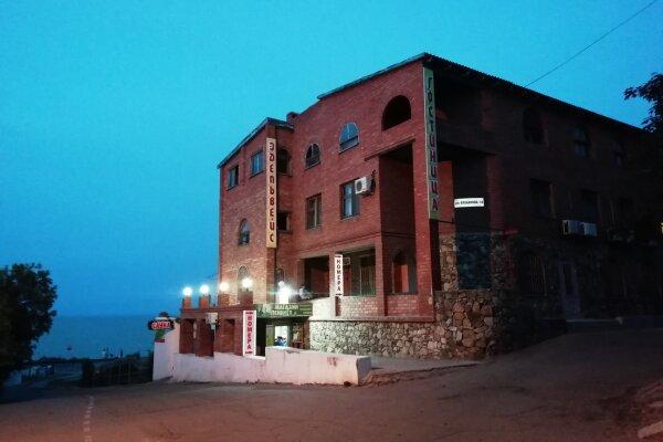 Гостевой дом, Плеханова, 1А на 12 номеров - Фотография 1