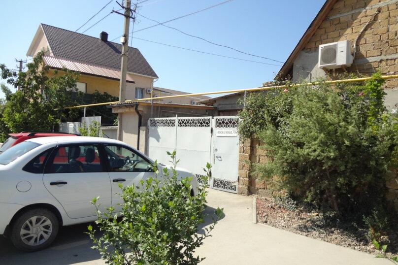 Сдаётся уютный и комфортный дом, 80 кв.м. на 8 человек, 2 спальни, улица Инициативных, 79, квартал Суук-Су, Судак - Фотография 22
