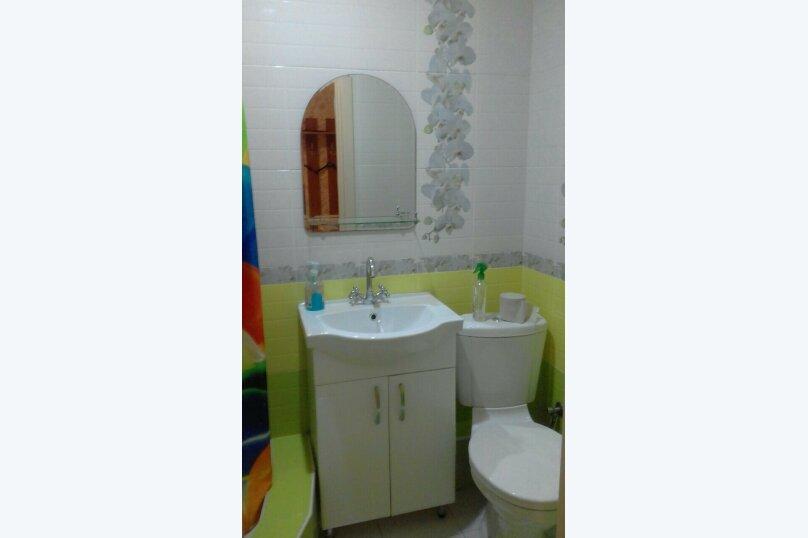 Жилые апартаменты в краткосрочную аренду на Прибрежной,17, Прибрежная, 17 на 4 комнаты - Фотография 19
