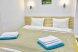 Suite Mini, СВТ Нептун, участок 420, Щелкино - Фотография 1