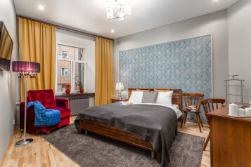 2-комн. квартира, 50 кв.м. на 4 человека, Нарвский проспект, 24, Санкт-Петербург - Фотография 1