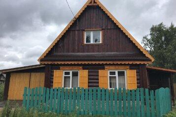 Дом для отпуска , 90 кв.м. на 6 человек, 1 спальня, Березово, Центральная, 15А, Осташков - Фотография 2