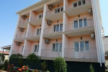 Гостевой дом, Широкая улица, 2 на 18 номеров - Фотография 2