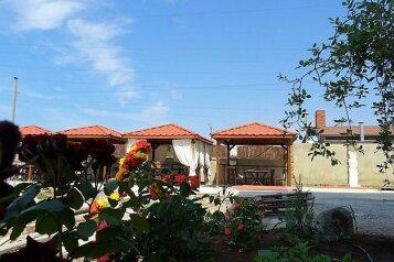 Гостевой дом, Широкая улица, 2 на 18 номеров - Фотография 4