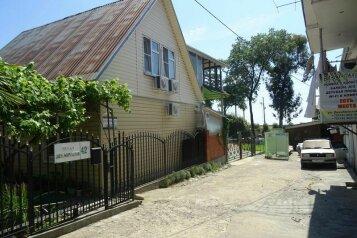 Гостевой дом , Декабристов, 42 на 5 номеров - Фотография 1