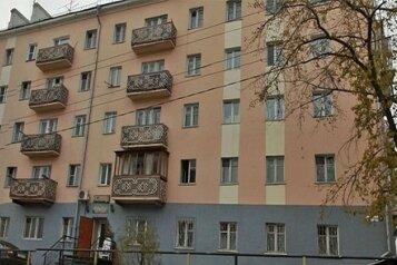 Гостиница, улица Революции 1905 года, 32 на 11 номеров - Фотография 1