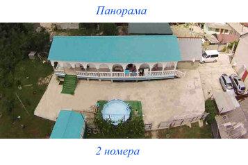 """Гостевой дом """"Григорий"""", Советская улица, 51 на 4 комнаты - Фотография 1"""