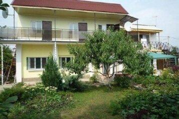 """Гостевой дом """"Фитнес-отель"""", улица Мира, 52 на 7 комнат - Фотография 1"""