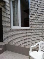 1-комн. квартира, 24 кв.м. на 3 человека, Ленинградская улица, 13А, Ялта - Фотография 2