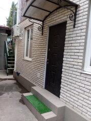 1-комн. квартира, 24 кв.м. на 3 человека, Ленинградская улица, 13А, Ялта - Фотография 3