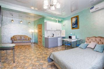 1-комн. квартира, 45 кв.м. на 4 человека, Морской спуск, 9, Отрадное, Ялта - Фотография 1