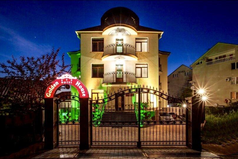 """Отель """"Goldenhouse"""", микрорайон Новый Сочи, переулок Рахманинова на 21 номер - Фотография 3"""