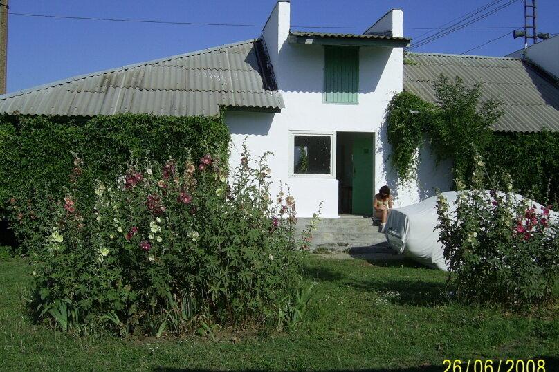 """Гостевой дом """"Лето"""", Калабадка, 96 на 50 комнат - Фотография 6"""