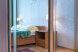 2-комн. квартира, 60 кв.м. на 5 человек, улица Новый Арбат, 10, метро Арбатская, Москва - Фотография 23