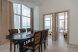ВИП 3 комнатный Терасса или НЕБО, Княгини Гагариной, 25/353, Алушта с балконом - Фотография 8