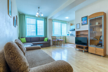2-комн. квартира, 60 кв.м. на 5 человек, улица Новый Арбат, 10, метро Арбатская, Москва - Фотография 1