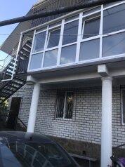 Гостевой дом, Красноармейская, 10П на 5 номеров - Фотография 1