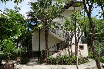 Гостевой дом, Прохладная улица, 1 на 13 номеров - Фотография 1