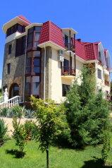 Гостевой дом, Гостиный Двор, 5 на 9 номеров - Фотография 1