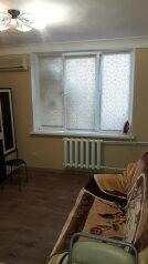 2-комн. квартира, 32 кв.м. на 4 человека, Первомайская улица, 1, Ейск - Фотография 3
