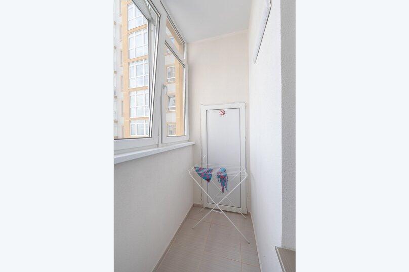 1-комн. квартира, 40 кв.м. на 4 человека, Пионерский проспект, 57к4, Джемете - Фотография 13