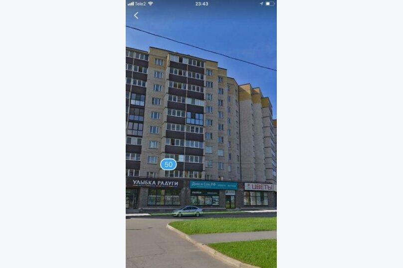1-комн. квартира, 39 кв.м. на 4 человека, улица Труда, 50, Псков - Фотография 5