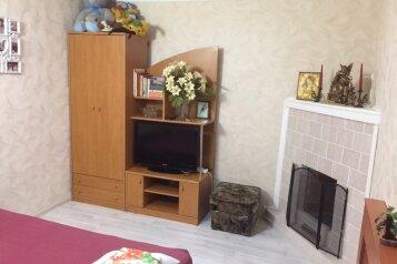 Дом, 50 кв.м. на 5 человек, 2 спальни, улица Тучина, 43, Евпатория - Фотография 1