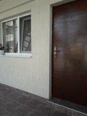 1комнатная квартира, 30 кв.м. на 3 человека, 1 спальня, Клубная улица, 10, Феодосия - Фотография 3