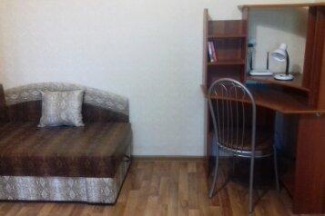 1-комн. квартира, 32 кв.м. на 3 человека, улица Комсомольский Спуск, 6, Таганрог - Фотография 4