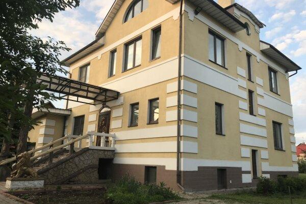 Коттедж на 15 человек, 5 спален, Лесная , 2, Молоково - Фотография 1