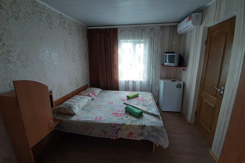 двухместный с кондиционером, Советская улица, 7, Николаевка, Крым - Фотография 2