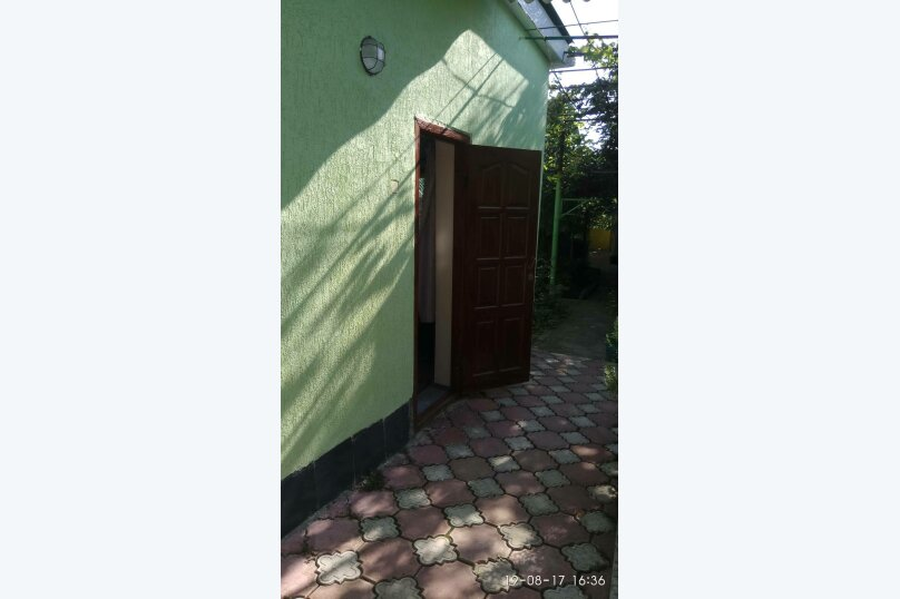 """Гостевой дом """"На Морской 5"""", Морская, 5 на 6 комнат - Фотография 41"""