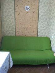 1-комн. квартира, 35 кв.м. на 4 человека, Южная улица, 36, Черноморское - Фотография 2