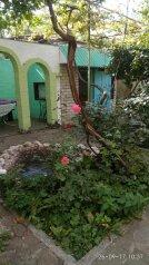 Гостевой дом, Морская, 5 на 6 номеров - Фотография 3