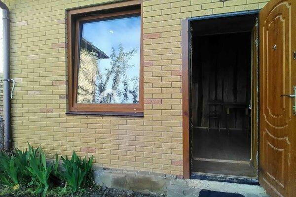 Гостевой дом, Зеленая, 28 на 1 номер - Фотография 1
