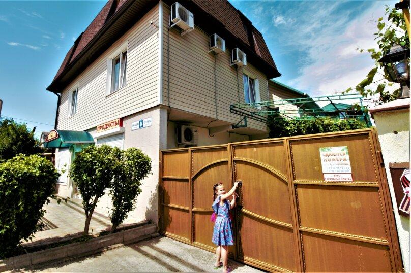 Дом для отпуска в центре Адлера на 8 человек, до моря 7 минут, 120 кв.м. на 10 человек, 3 спальни, Куйбышева, 44, Адлер - Фотография 4