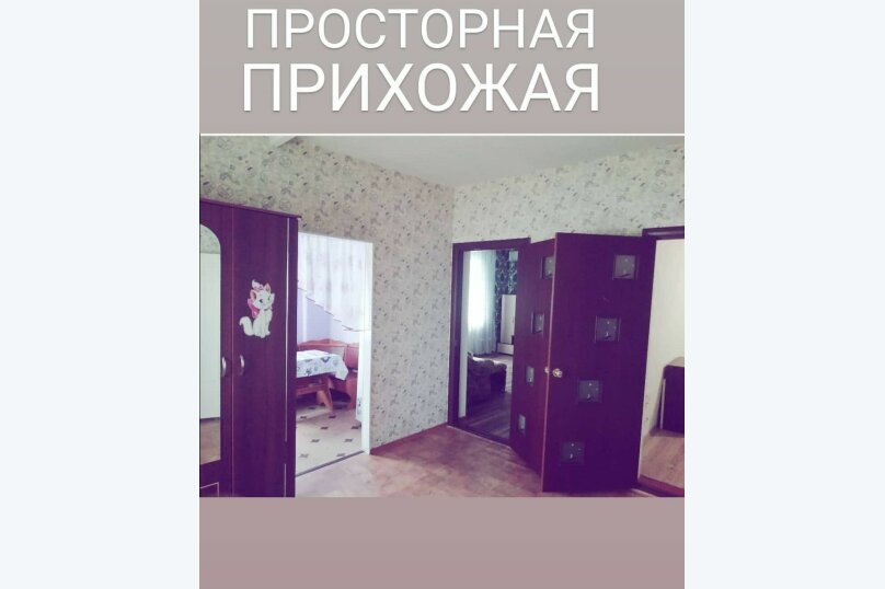Дом на 6 человек, 2 спальни, Асрет , 62, Судак - Фотография 8