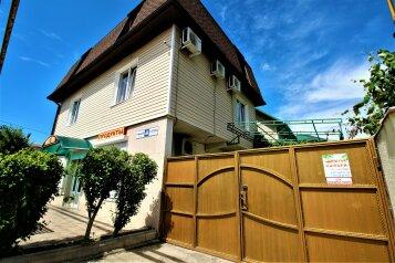 Апартаменты двухкомнатные , 60 кв.м. на 6 человек, 2 спальни, улица Куйбышева, 44, Адлер - Фотография 1