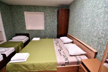 Апартаменты двухкомнатные , 60 кв.м. на 6 человек, 2 спальни, улица Куйбышева, 44, Адлер - Фотография 3