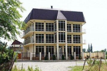 Гостевой дом, улица Репина, 101 на 21 номер - Фотография 1