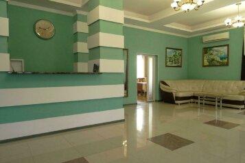 Гостевой дом, улица Репина, 101 на 21 номер - Фотография 2