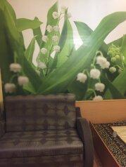 Отдельная комната, Солнечная улица, 13, Партенит - Фотография 2