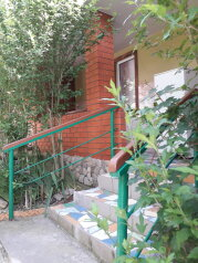 Гостевой дом Море, улица Чкалова, 11 на 13 номеров - Фотография 4