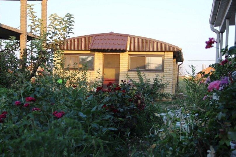 Однокомнатный дом , улица Пушкина, 5, Должанская - Фотография 1