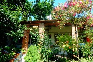 Дом в Никите 1-комнатный - 500 м к морю от Нижней Колоннады., 45 кв.м. на 3 человека, 1 спальня, Никитский сад, 28, Ялта - Фотография 1