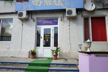 Гостевой дом , улица Нахимова, 2 на 8 номеров - Фотография 2